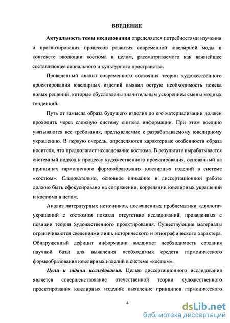 ~UPD~ Программа Для Ювелиров Matrix3D 4