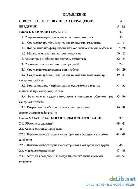 Ahbcorg в анализе крови Справка от гастроэнтеролога Северное Бутово