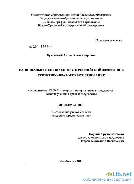 Дмитрий Куковский | ВКонтакте | 616x450