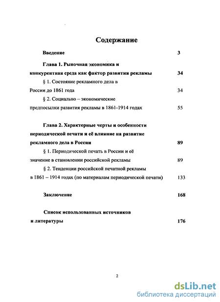 Реализация периодических печатных изданий, реклама товаров прибыльный яндекс директ за 1 день