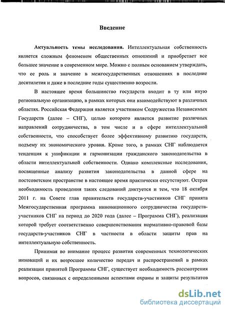 Передача прав на объекты интеллектуальной собственности и НДС: тонкости