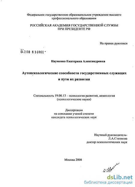Науменко, анатолий максимович