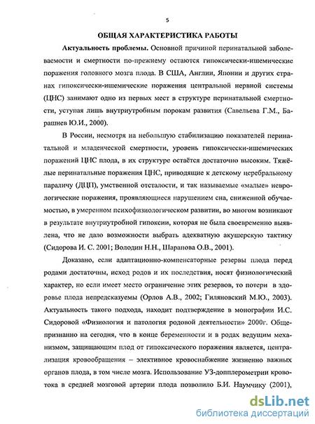 Смолянинов георгий валентинович Где принимает врач флеболог?