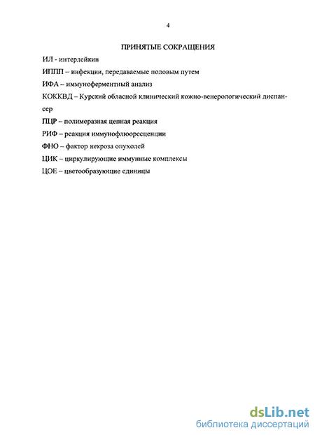 гепоном и иммуномаксом