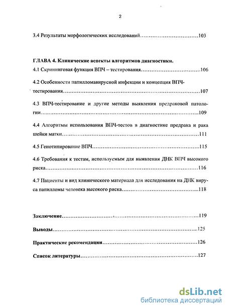 Prozeßinformatik: Einführung mit Petrinetzen Für Elektrotechniker und Informatiker, Maschinenbauer und