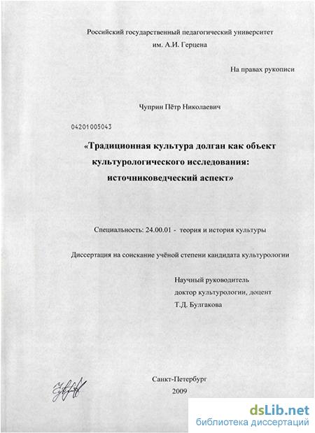 Лиджиев дольган николаевич отзывы