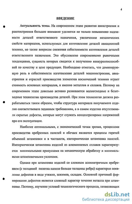 варикоз доктор 5 сезон украина
