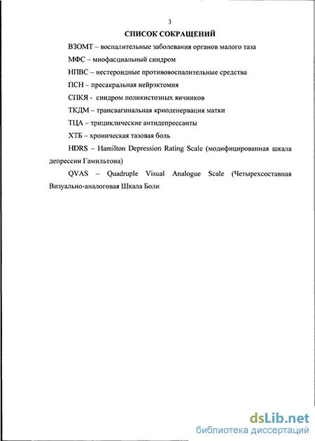 Гинеколог шакмаков алексей анатольевич 4