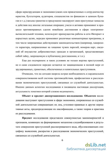 Почему по вашему мнению общая характеристика природы российской федерации