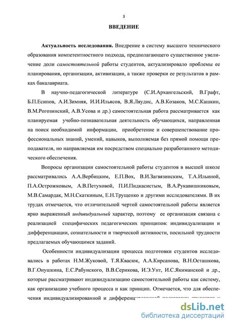Первокурсникам - Санкт–Петербургский