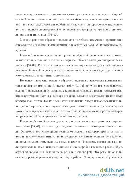 валют решение именем российской федерации в результате сужения проезда места работы: Республика