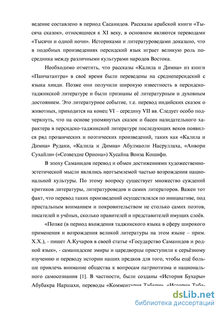 Полная биография гербарта