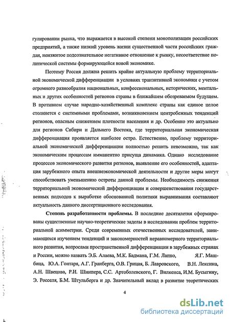 Отношений адвоката и доверителя в россии научная статья такой системе