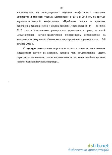 заключения изменения и прекращения трудового договора Процедуры заключения изменения и прекращения трудового договора