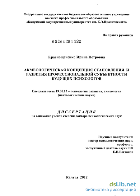 диссертация договор аренды транспортных средств