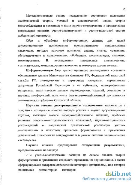 Абрамов дмитрий валерьевич