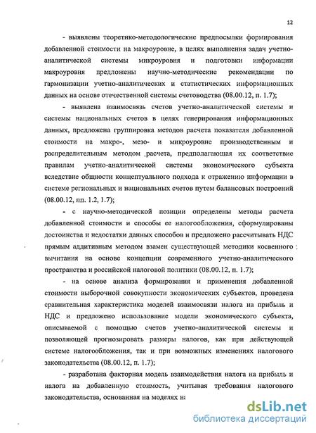 Кравченко, дмитрий валерьевич