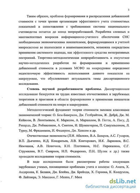 Сивицкий дмитрий валерьевич