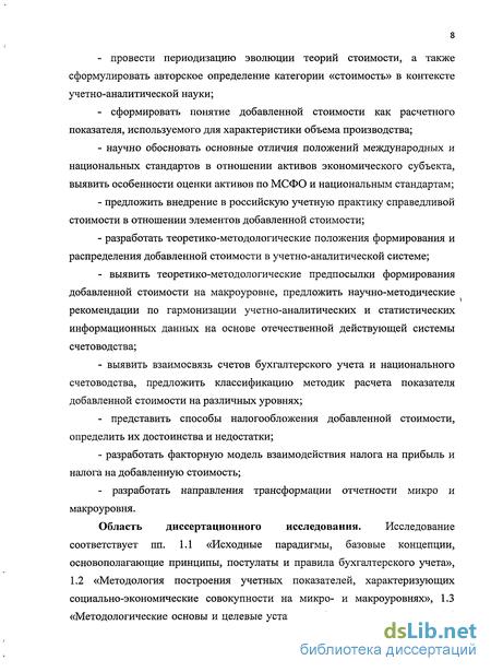 Малышев, дмитрий валерьевич