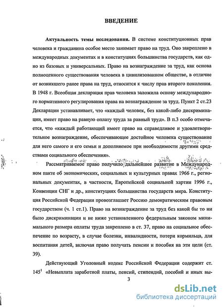 Повышение пенсии в милиции украины