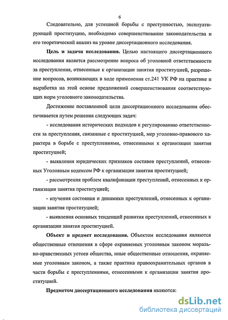 narushenie-prav-seksualnih-menshinstv-v-ukraine