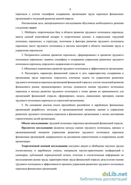 Судакова екатерина сергеевна диссертация 8897