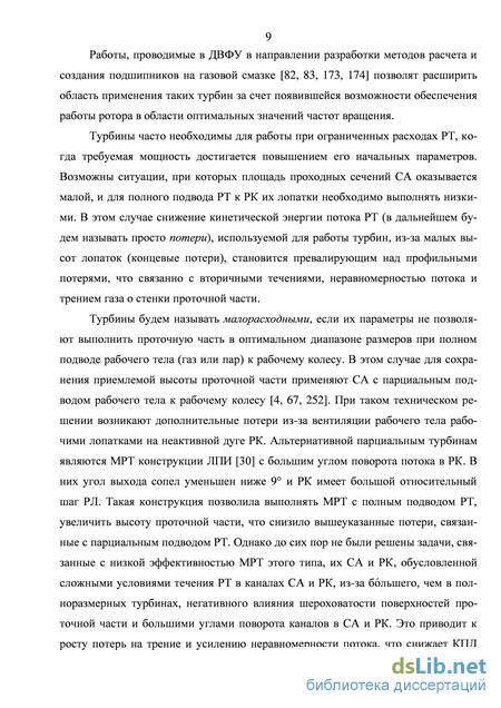 томашевская сущность и содержание примерка