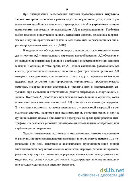 Opi research paper no 1 essay, term paper opi research paper no 1 essay, term paper, coursework