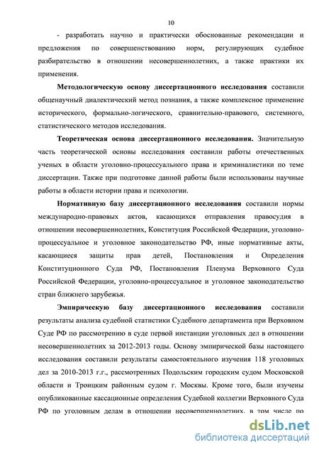 судебное разбирательство Москва