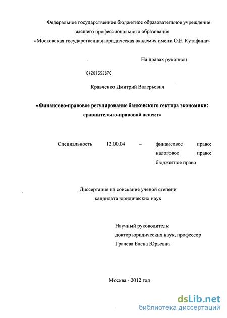 Маляров дмитрий валерьевич
