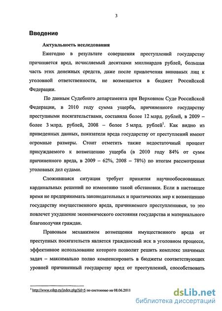 Исковое Заявление Прокурора В Суд В Защиту Прав