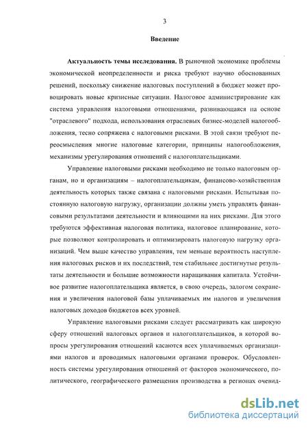 Curso forex pdf