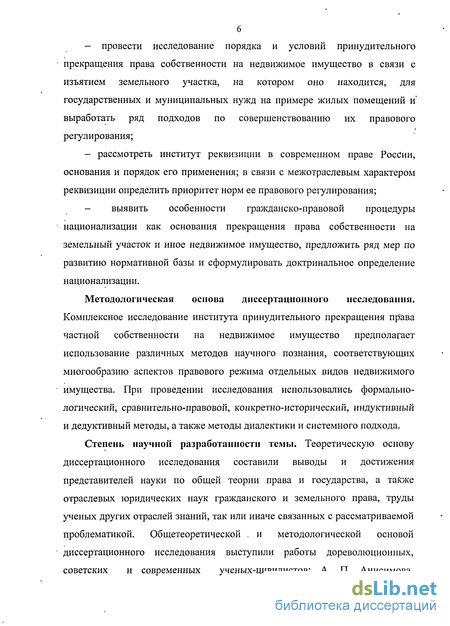 Вилла томи 3 черногория будва