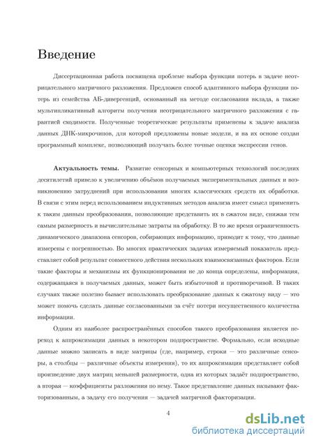 kris corporation information technology proposal essay