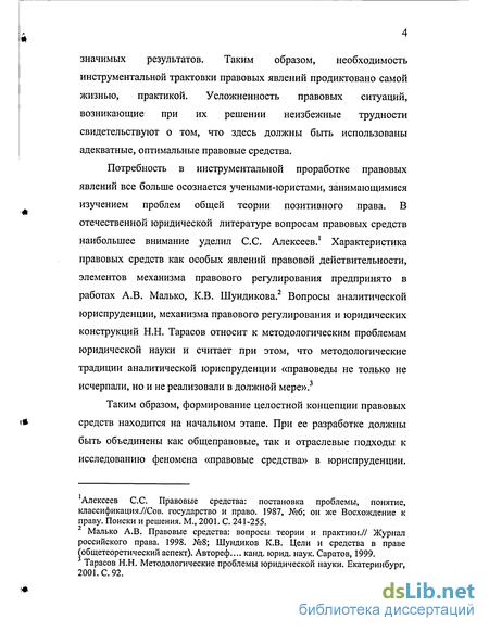 Агентство по возврату (взысканию) долгов в Москве и