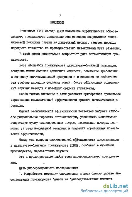 Балахнинский район
