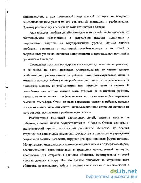 С Забрамная Методика Путаница