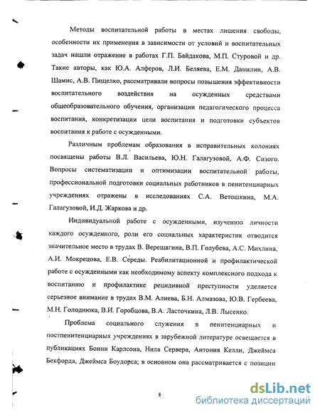 kak-nachinaetsya-alkogolizm-u-zhenshin