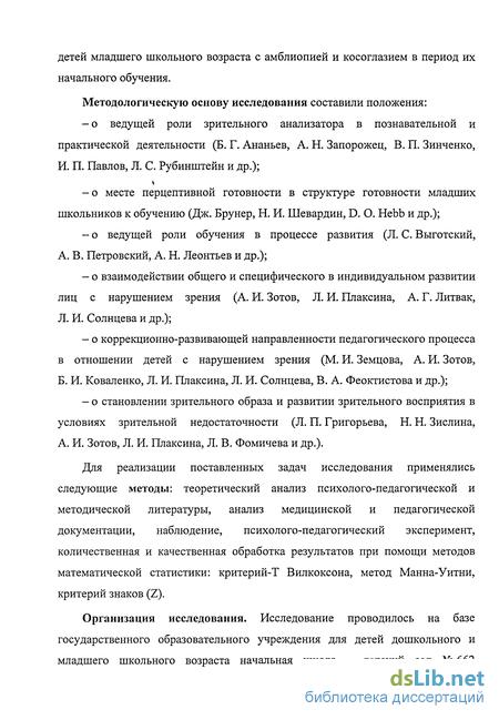 Квоты на операцию по зрению в казахстане