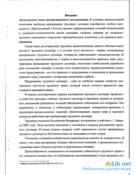 ГКУ МО Щелковский ЦЗН: вакансии центра занятости