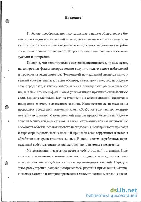 Открытие юридической фирмы пошаговая инструкция