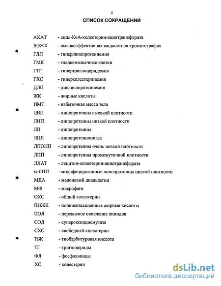 статины препараты названия цена аналоги