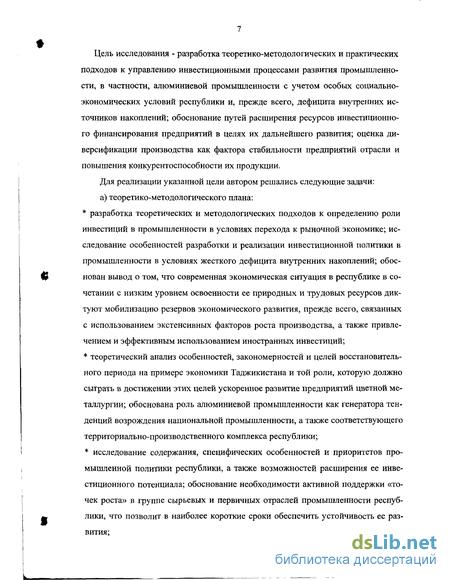 хсаъдуллаев - асадуллозода судились в лондонском суде с авазом назаровым