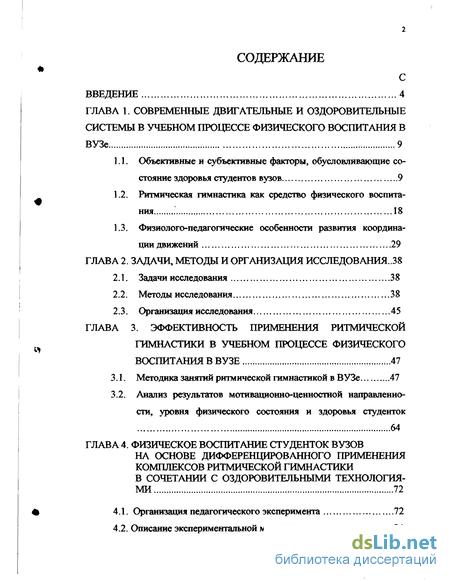 Корректор осанки для детей купить украина