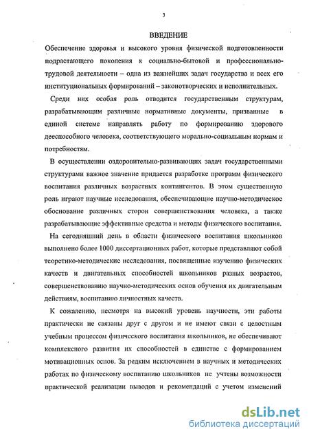Бедретдинов шамиль халитович мгафк в Идрице,Обояни