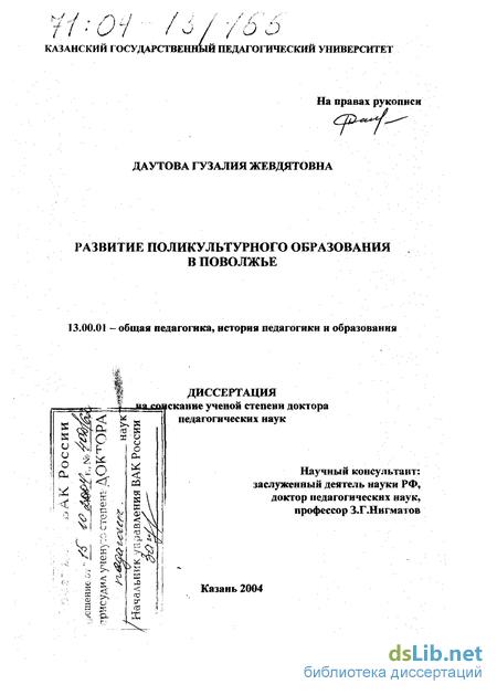 pdf Mössbauer