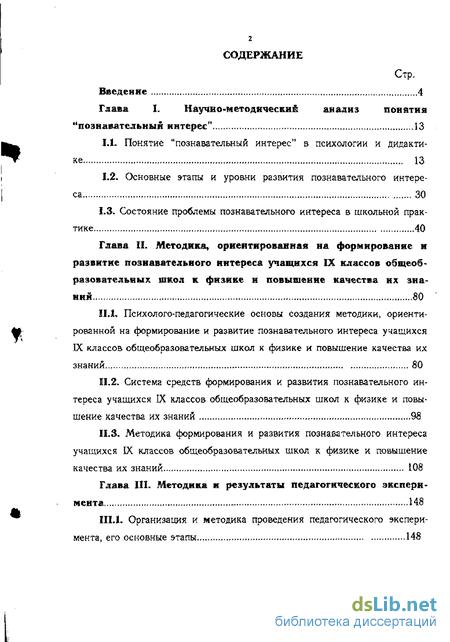 Гдз галицкий английский грамматика 7 издание