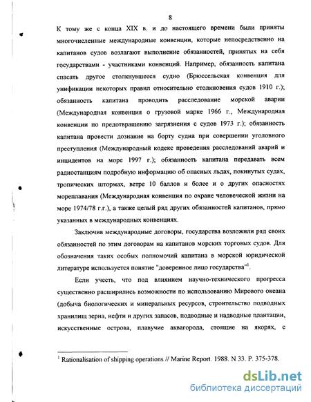 Купить диплом учитель начальных классов в москве