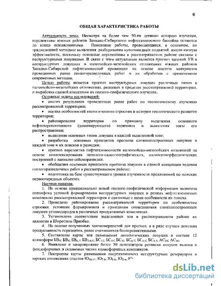 ув в: