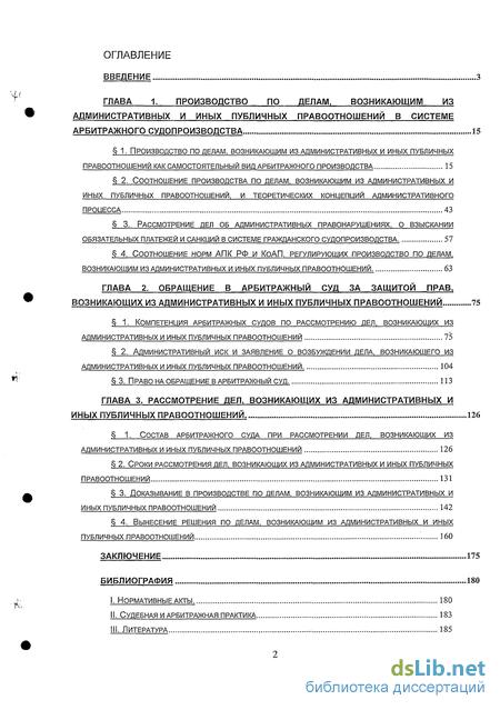 208-ФЗ О консолидированной финансовой отчетности